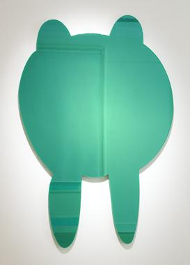 Walrus (Blue Green)