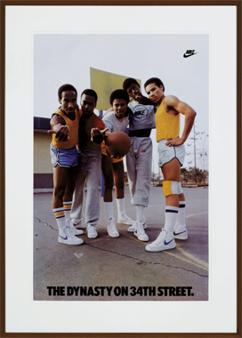 The Dynasty on 34th Street, 1985