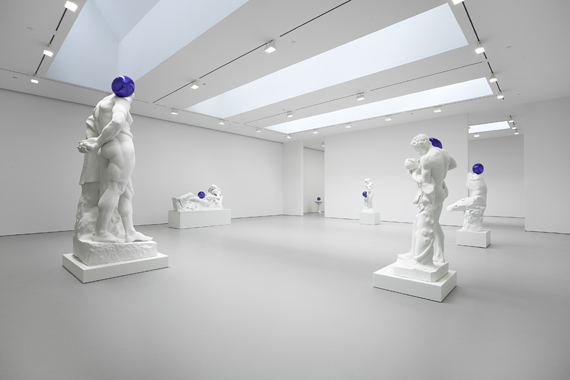 Jeff Koons, Gazing Ball | Jeff Koons
